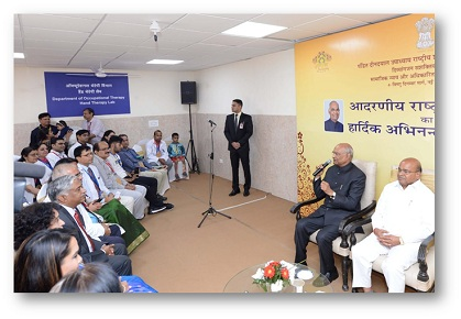 President's Interaction with Professionals of PDUNIPPD(D)
